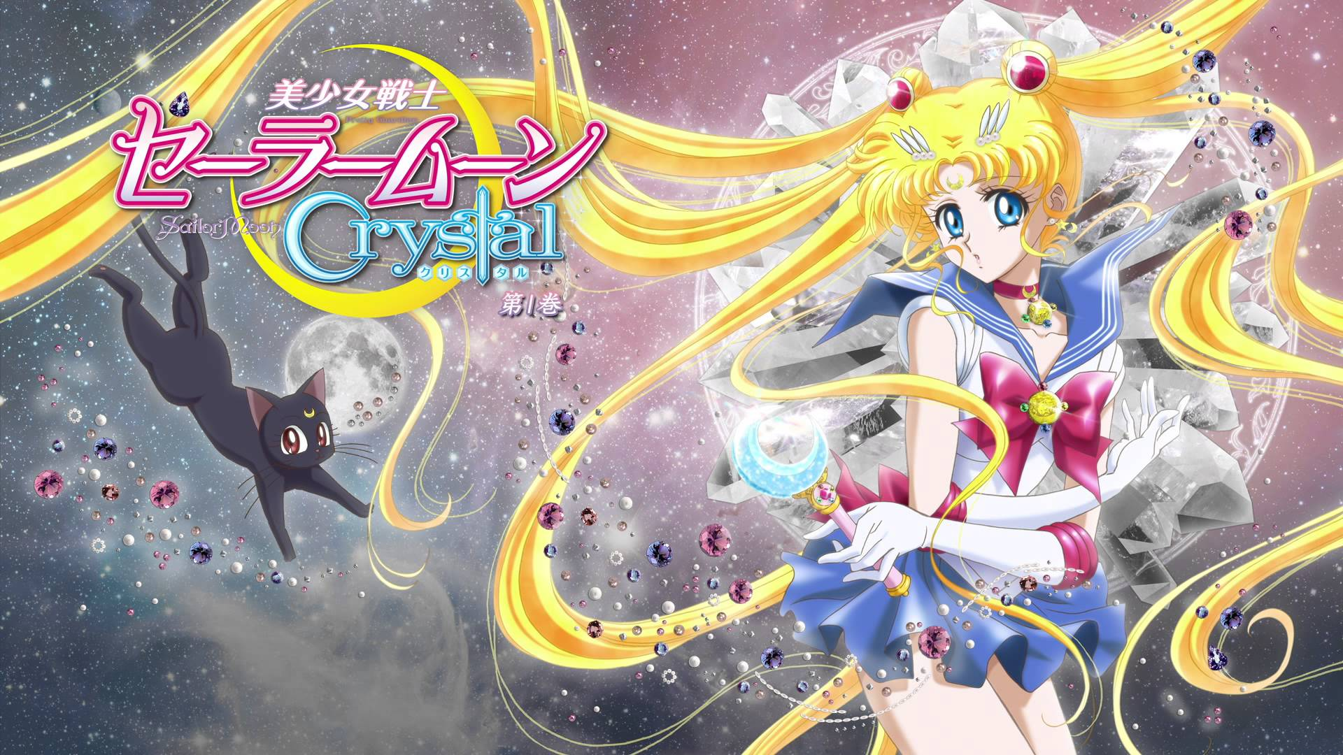 Estreno de Sailor Moon Crystal Latino en Tv y Cines de México